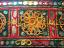 ghamathi lace