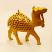 camel inside camel