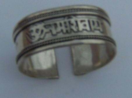 Shiva Kavachh - Bracelet