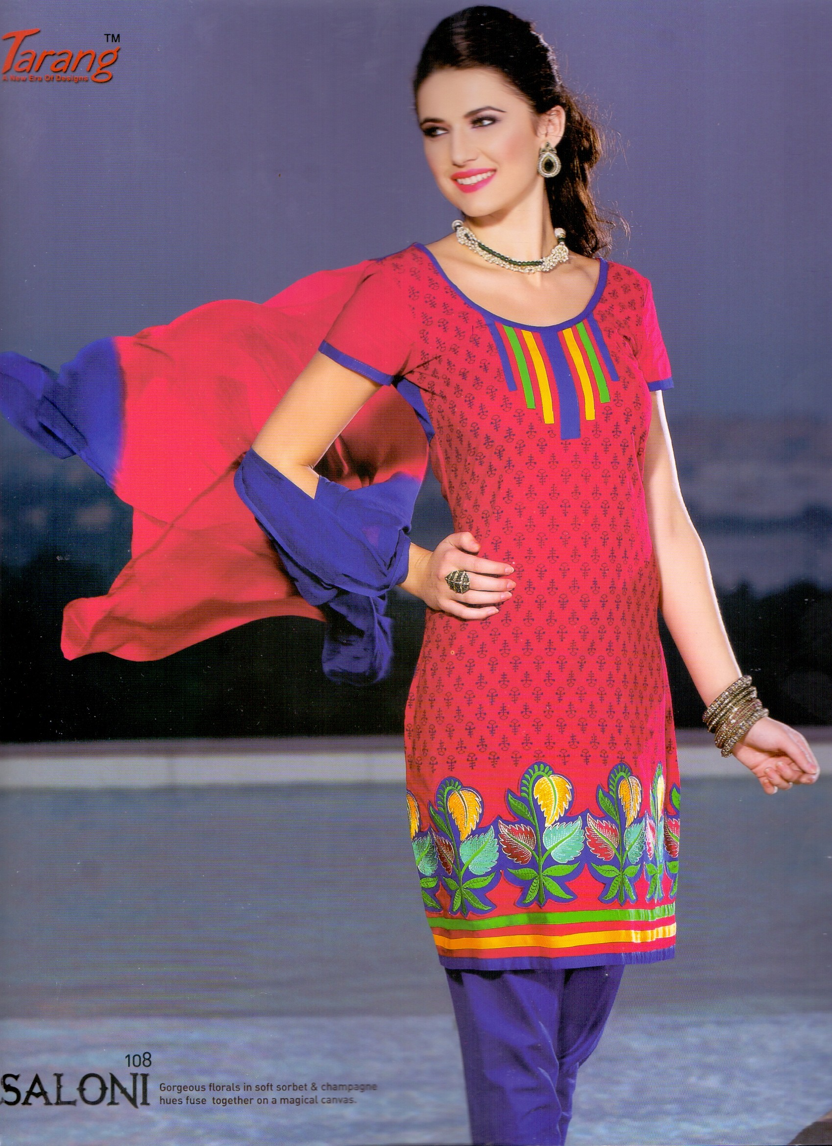 Indian salwar kameez 82