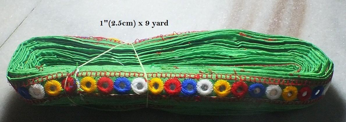 trim 156