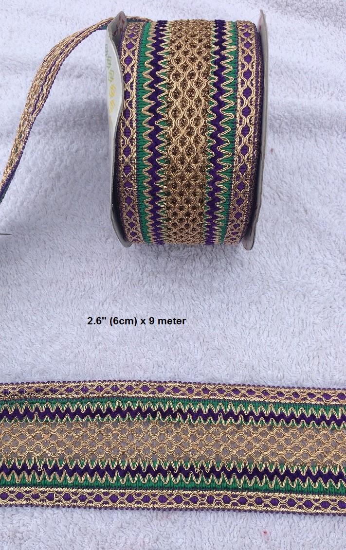 Trim 517