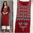 Indian salwar kameez 117