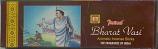 Bharat Vasi