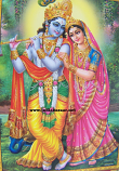 radha krishna 7