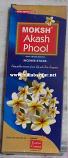 Akash Phool