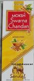 Swaran Chandan