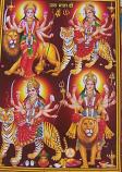 Durga 7
