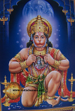 Hanuman print 8