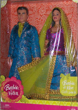 Ken and Barbie Gift Pack