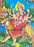 Durga 4