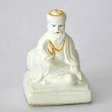Guru Nanik Idol 1