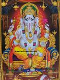 Ganesha print 7