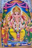 Ganesha print 4