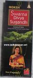 Divya Sugandha