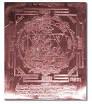 baglamukhi-maha-yantra