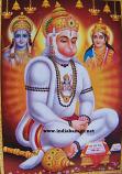 Hanuman print 9