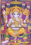 Ganesha print 5